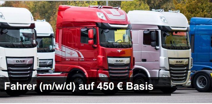 Jobs Baden Baden